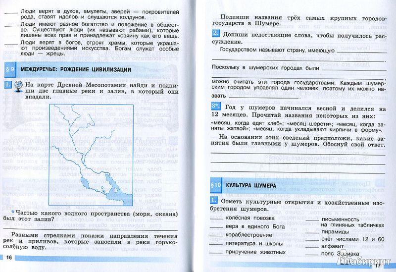 Списывай.ru история нового времени 8 класс