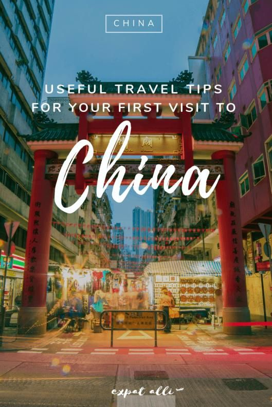 From language to hygiene - here are some useful China travel tips for first-time visitors to help you enjoy your time in this beautiful country. #china #travel #asia #expatalli #traveldestinations #travel #destinations #china