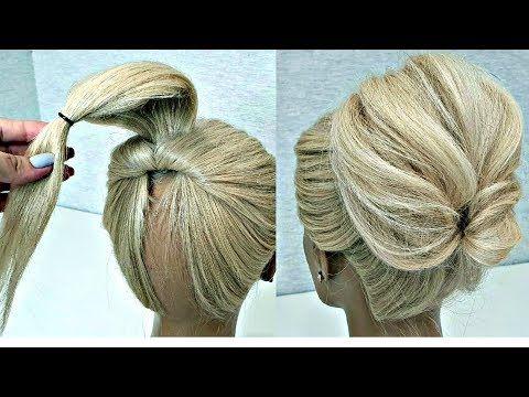 Простая и Быстрая прическа. прически пошагово. Simple and Fast Hairstyle. BEAUTIFUL