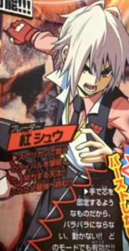 The Corocoro Comic September 2020 Revealed Pictures Of The New Spriggan Which Apparently Is Called World Spriggan Beyblade Characters Golden Star Let It Rip