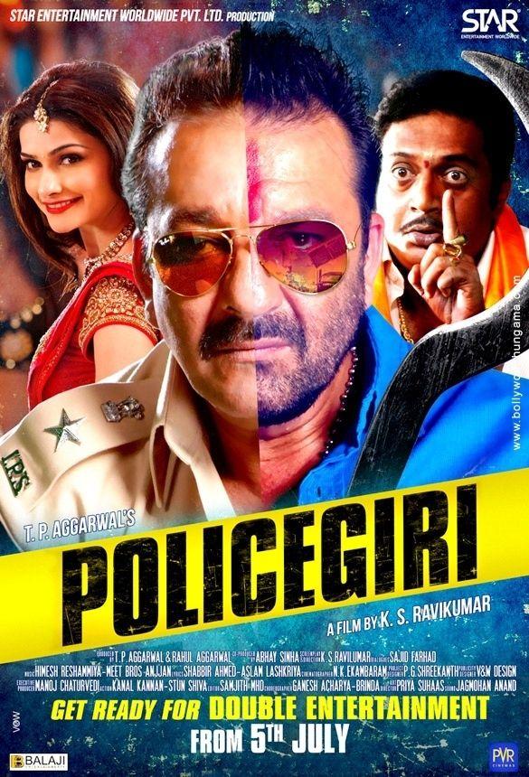 Policegiri 2 hindi movie download
