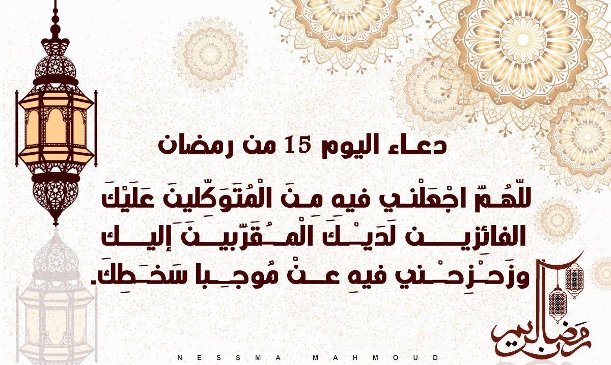 Doaa Ramdan Desing Behance Creative Appreciation