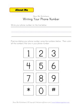 Kindergarten Address And Phone Number Worksheets