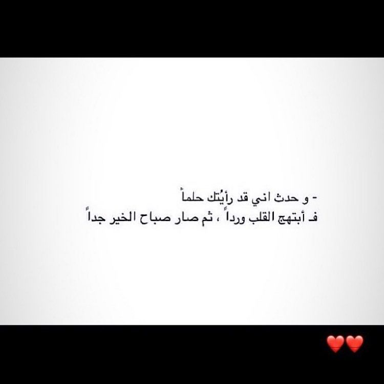 رأيتك حلما Calligraphy Arabic Calligraphy