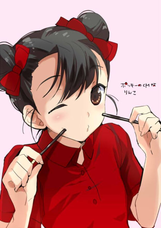 Pucca Anime Buscar Con Google I Adore Pinterest Pucca