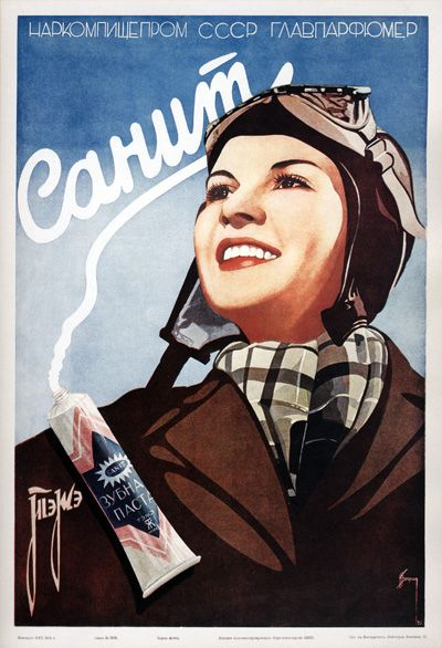 Typical Stalin-Era Sex Appeal Girl Pilot With A Tube Of -8990