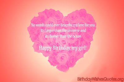 Happy Birthday Beautiful Girl Messages