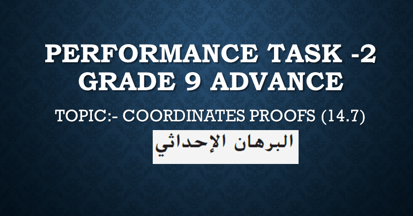 الرياضيات المتكاملة بوربوينت درس البرهان الإحداثي بالإنجليزي للصف التاسع Coordinates Topics Performance