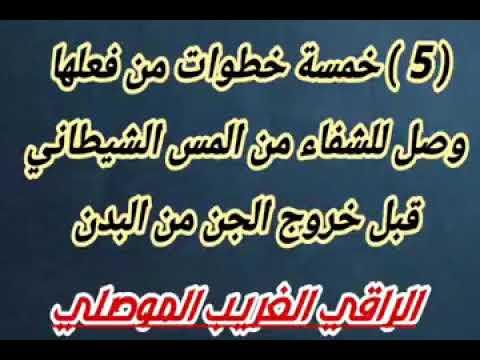 Pin By رقية شرعية On رقية شرعية Calligraphy Arabic Calligraphy