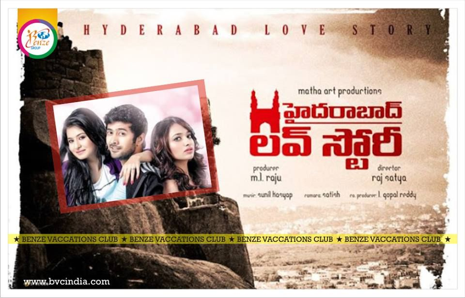Hydrabad Love Story Write The Review For The Movie At Benze Vaccations Club Story Writing Love Story Movies