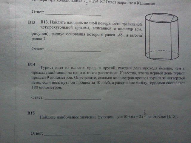 гдз по экономике 8 класс рабочая тетрадь лукьянова