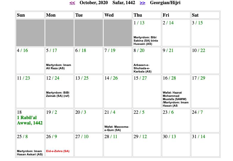 Shia Islamic Calendar 2020 Shia Urdu Calendar 1441 Printable Calendar Diy Islamic Calendar Calendar 2020 Calendar
