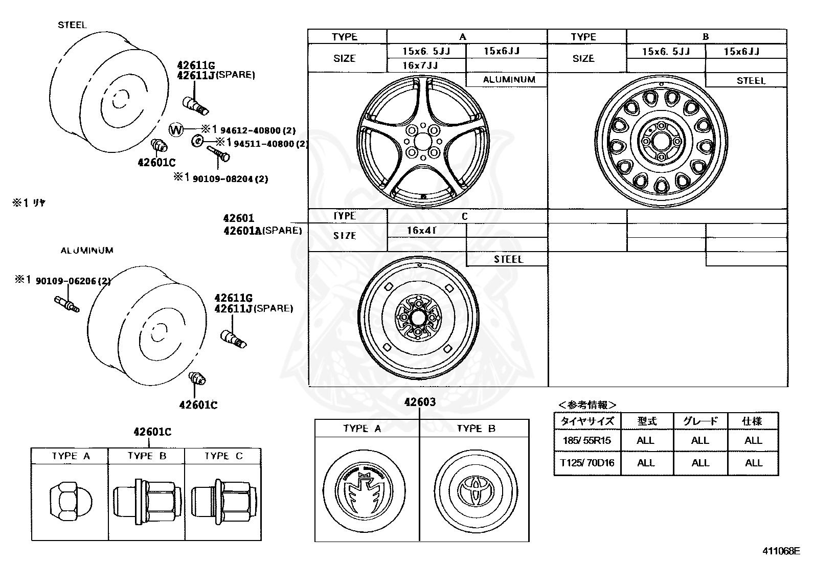 Genuine Disc Wheel Amp Wheel Cap Oem Parts For The Toyota