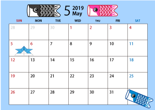 19年5月カレンダー 子供の日 子供 カレンダー カレンダー 子供の日