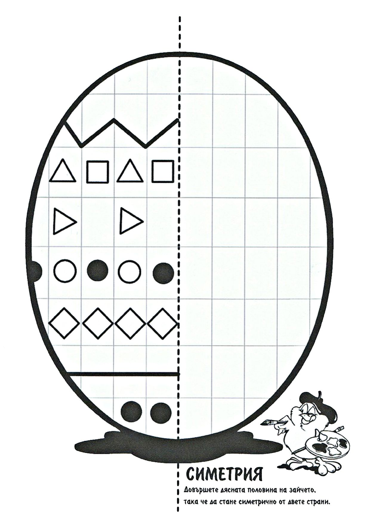 Spiegelopdracht Pasen