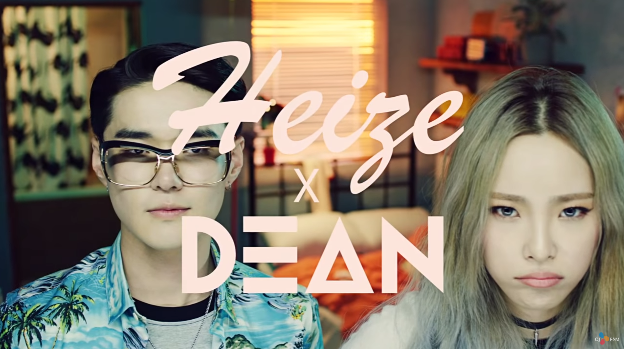 Heize and DEAN Release Sweet Collab MV for 'And July' | Koogle TV