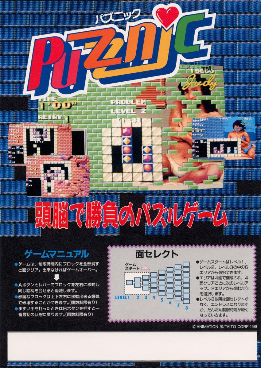 [DOSSIER] Les puzzle-game tile-matching Bd30d8da619606a3079ce5c68f18c6ee