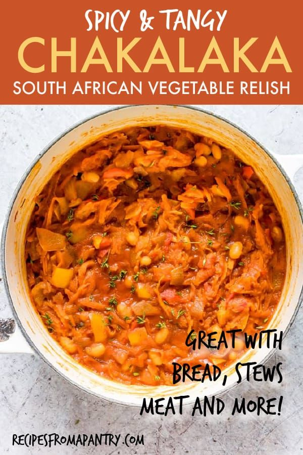 Chakalaka {South African Vegetable Relish – Vegan, Gluten Free}