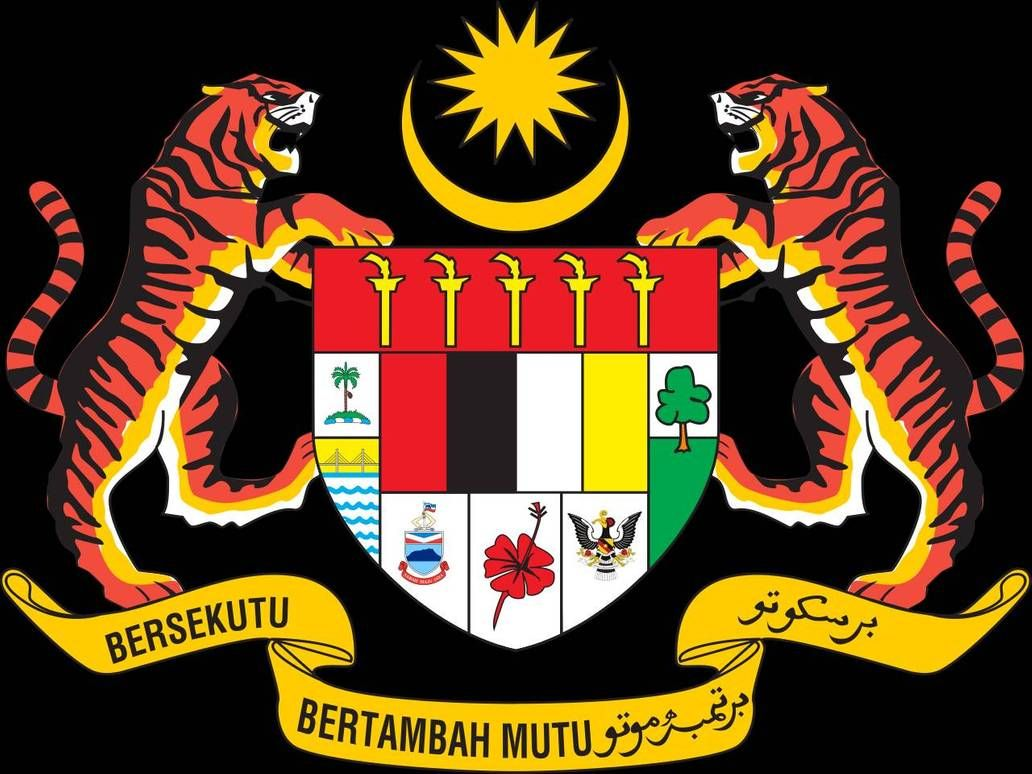 Coat of Arms of Malaysia by MisterRandsArcills on