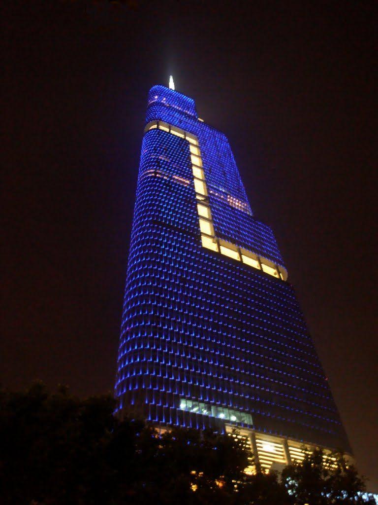 Nanjing Zifeng Tower