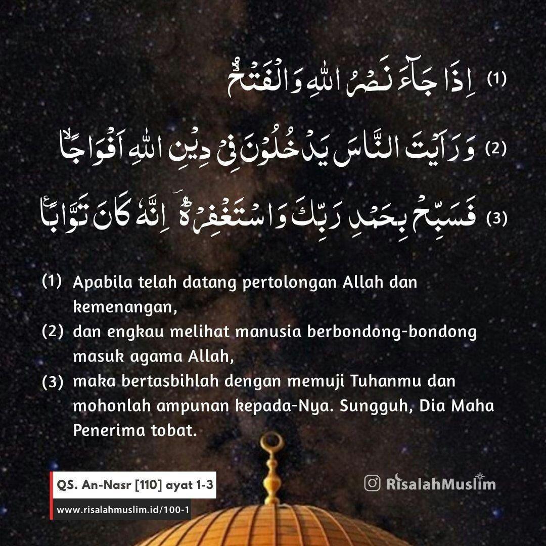 Pin Oleh Melody Di Qur An Agama Manusia Ayat