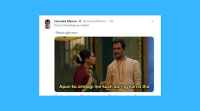 Viral Binod Memes Images Memes In Hindi Binod Memes Kya Hai Statuspictures Com Funny Memes Images Memes Funny Memes