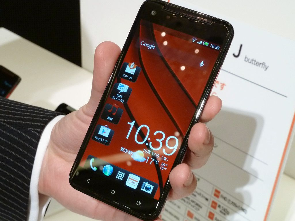preview htc butterfly | feelgrafix | pinterest | butterfly pictures