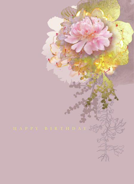 Pin By Lake Girl On Happy Birthday Happy 45 Birthday Happy