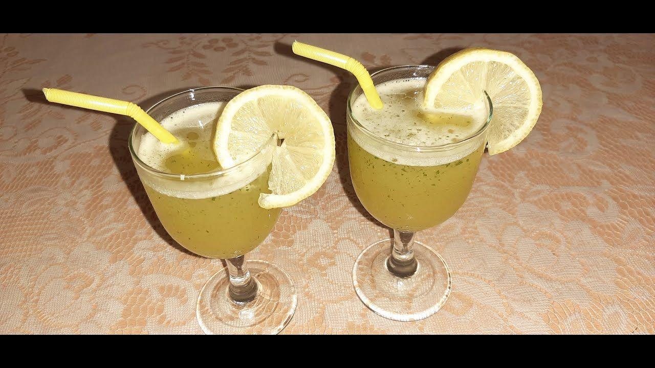 طريقة عمل عصير الليمون و النعناع المنعش Youtube Healthy Drinks Fruit Smoothies Tableware