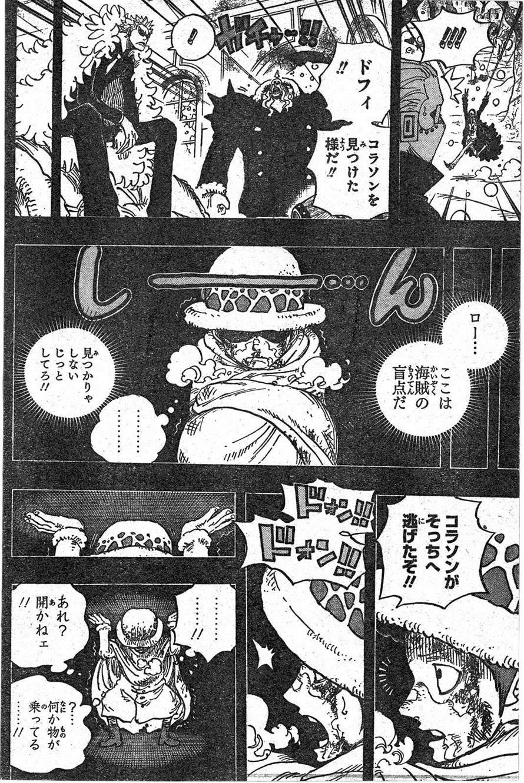 ワンピース chapter 767 page 7 one piece chapter one piece manga one piece