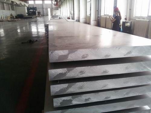 Pin On Aluminum Ship Plate