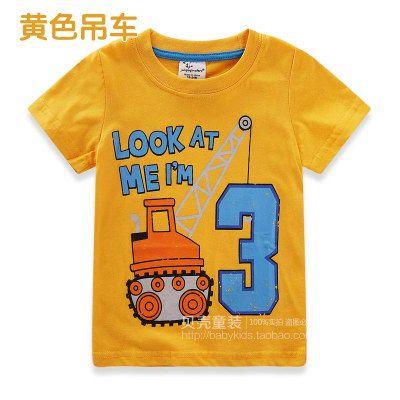 宝宝交通短袖T恤 2015夏装韩版新款男童童装儿童打底衫tx-5003-淘宝网
