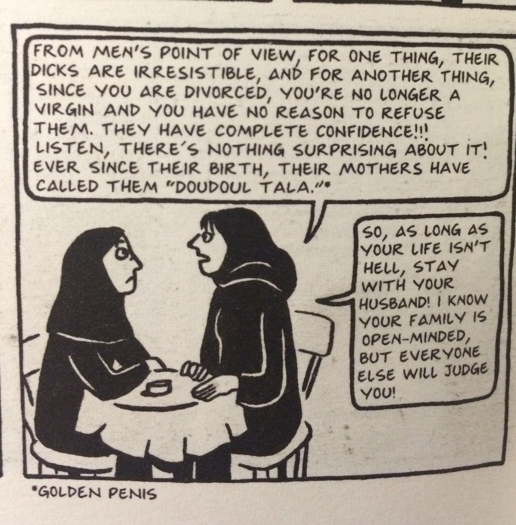 Persepolis A Brilliant Book By Marjane Satrapi Books Memes Point Of View