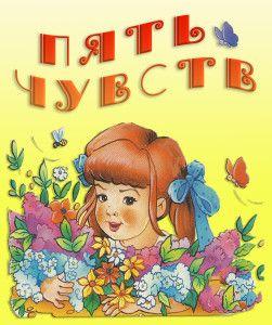 Стихи для малышей | Мишуткина школа | Малыши, Для малышей ...