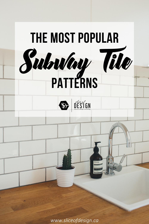 Subway Tile Patterns - Slice of Design