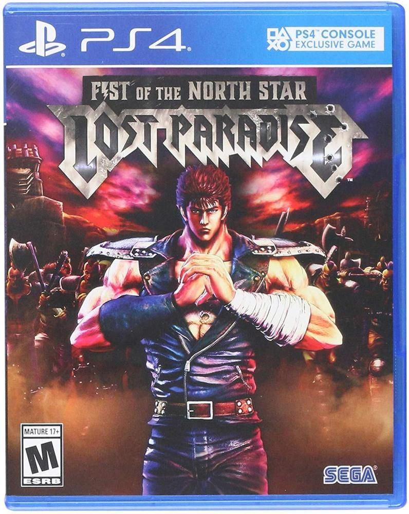 Fist of the north star lost paradise ps4 game kenshiro