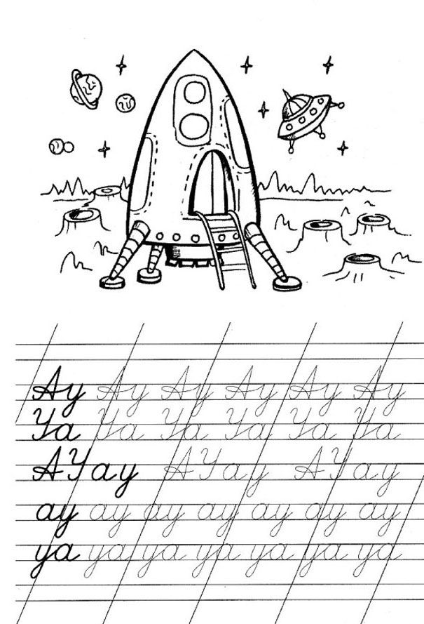 Популярные прописи для дошкольников, печатать бесплатно ...
