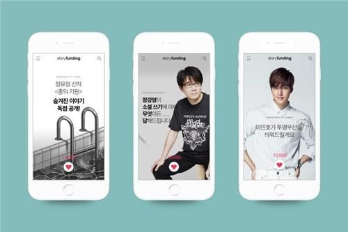 "#KOREA News | New Contents |  #ActorLeeMinHo #LeeMinHo | Transparent #Umbrella |  (Source:  YES @ YNA Co. Kr |  03 August 2016 (Wed) @ 10:22 hours   카카오 ""'하트' 누르고 새로운 콘텐츠 만나요"" : 네이버 뉴스 |  Shared By: GoodboySR |  03 August 2016 (Wed)  |  THIS Post: 03 August 2016 (Wednesday)"