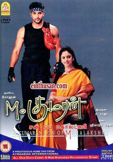 thani oruvan tamil movie 720p torrent