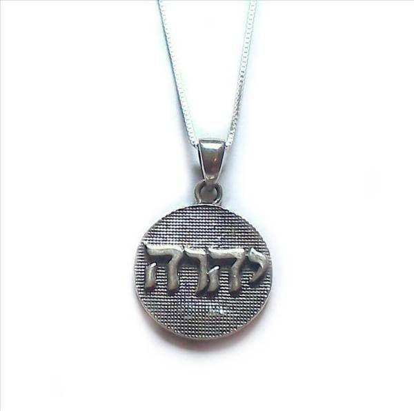 Silver Yahweh Hebrew God Name Necklace Jewish Symbols Jewelry