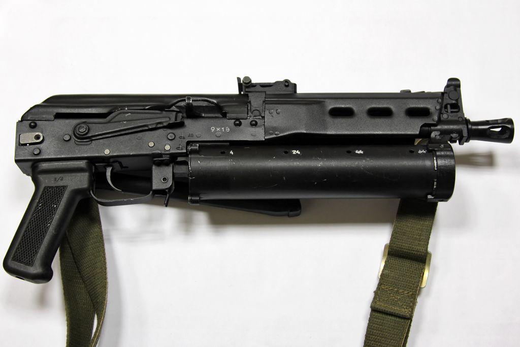 Russian Bizon 9mm submachinegun - helical fed, AK-based personal defense weapon