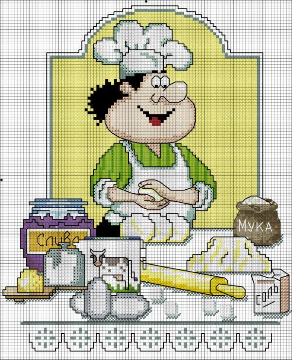 Cook 6