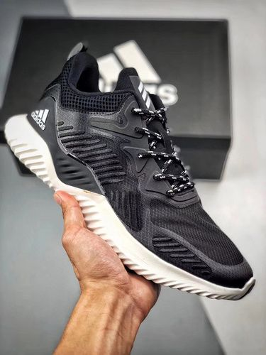 Adidas Alphabounce AMS Fully Reviewed for Quality
