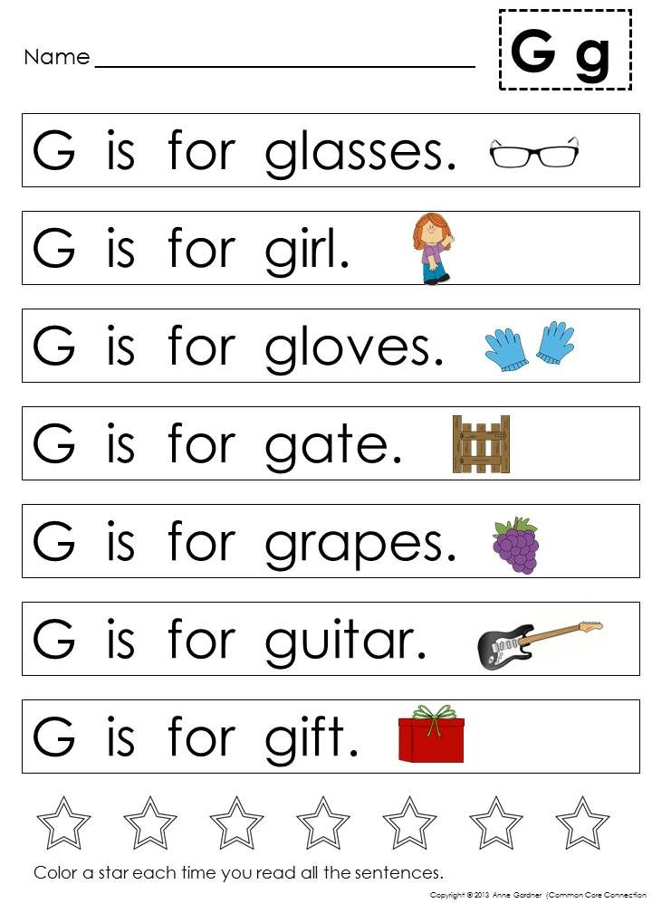 "Very First Alphabet Sentences ~ Just created for a little guy who wants to ""really read"" while he continues to work on letter identification skills. ($)"