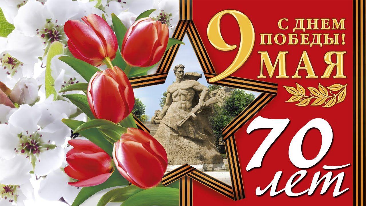 Москва в ее прошлом и настоящем : Роскошно ил. изд., посвящ ... | 720x1280