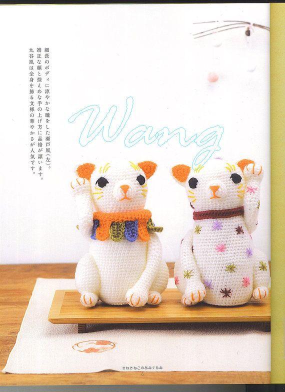 Japanese Crochet Amigurumi Maneki Neko the Lucky Cat Mascots Kawaii ...