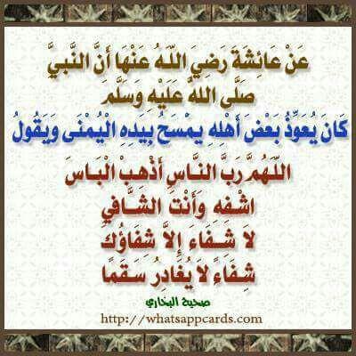 من أحاديث الرسول صلى الله عليه وسلم Arabic Calligraphy My Pictures Calligraphy