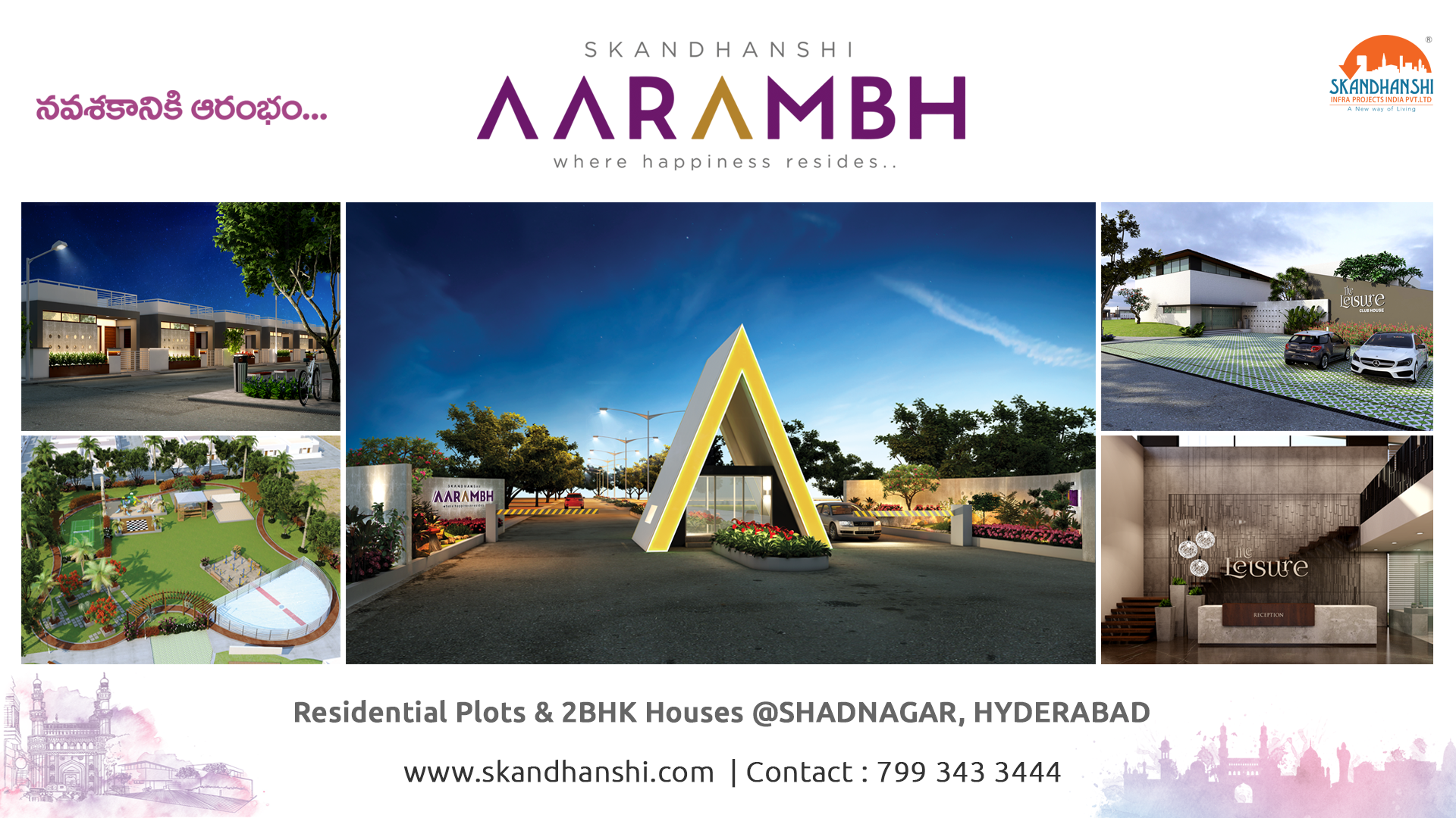 Skandhanshi Presents Aarambh Residential Plots 2 Bhk Houses Shadnagar Hyderabad To Know More Or Book Your S Kids Play Area Bungalow Interiors Site Visit