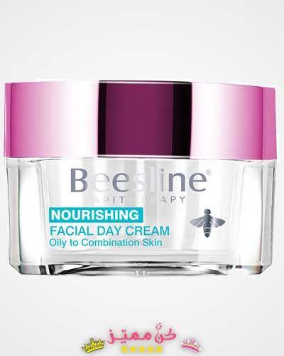 كريم بيزلين للمنطقة الحساسة و تفتيح البشرة افضل 10 كريمات من بيزلين Beesline Cream For Sensitive Area And Lightening Th Cream Oily Combination Skin