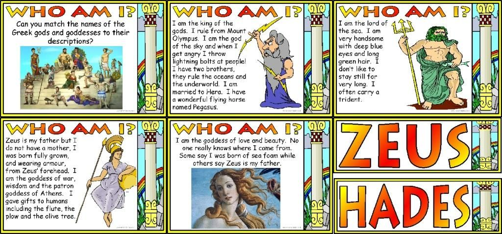 "an analysis of the gods and goddesses of the greeks Greek mythology doesn't resume to the period of antiquity  such an analysis is  frequent in psychology, being related to ""great names"" like sigmund freud,."